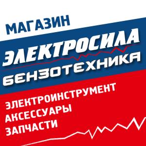 Регистрация ип в ишиме налог электронная отчетность