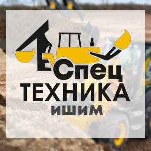 Производство бетона ишим завод ячеистого бетона набережные