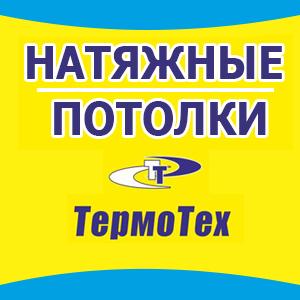 Ишим подать объявление бесплатно доска бесплатных объявлений г омск