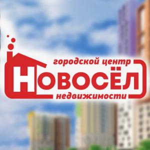 компания содействие кредиты банк открытие онлайн заявка на потребительский кредит