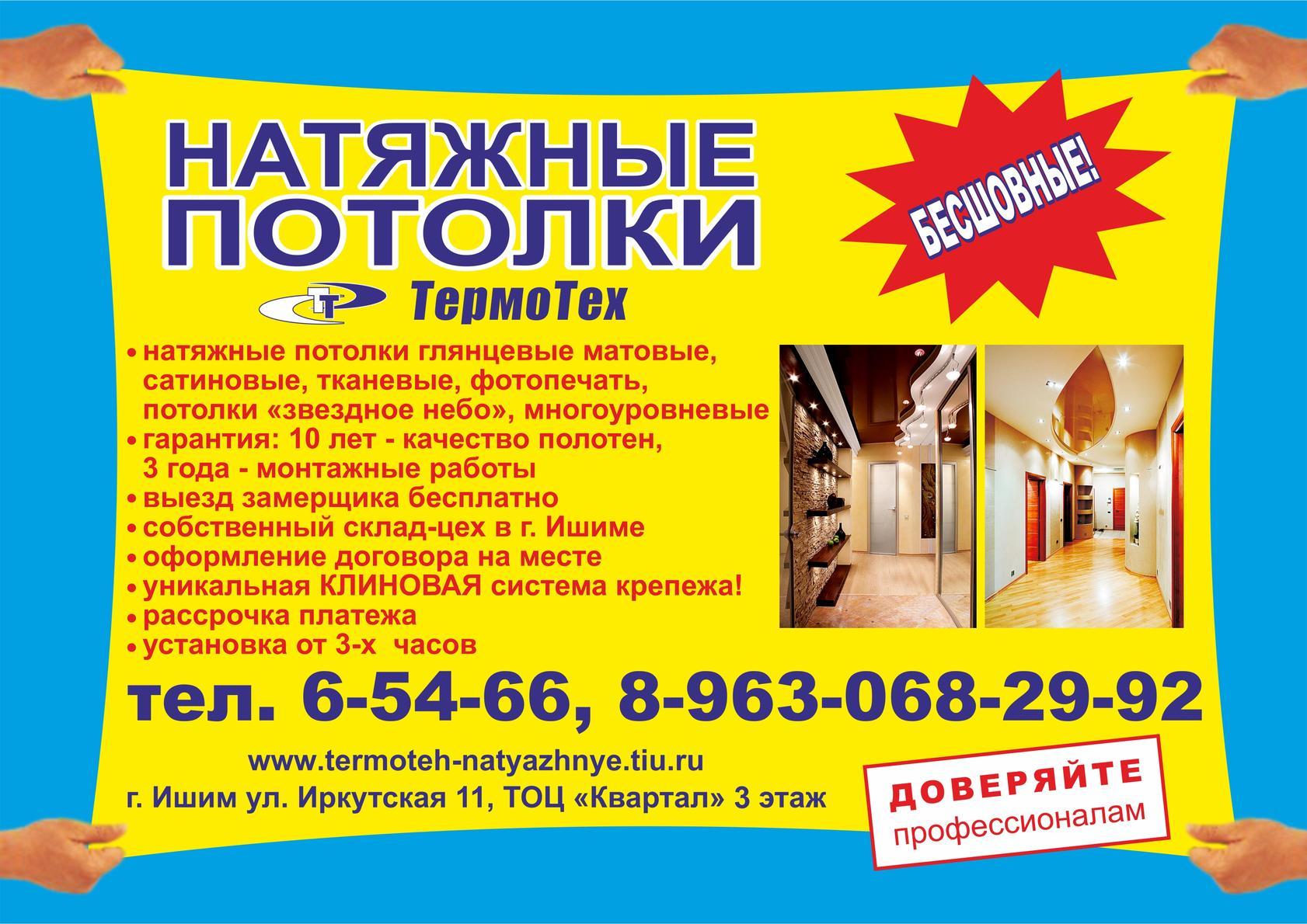 Дать объявление в ишиме санкт петербург, из рук в руки, объявления - куплю вольвоf12