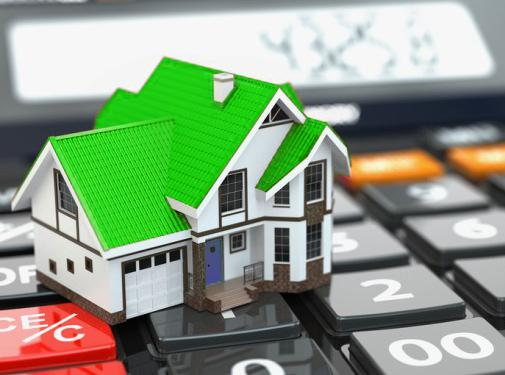 кредит под залог недвижимости ишим